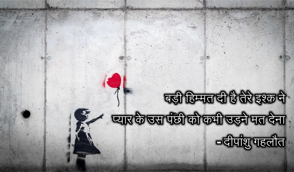 maafi-hindi-love-sad-short-poem